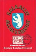 GREENLAND  1986 - MAXI POSTCARD FD ISSUE - SUDWEST 86 - INDIPENDENT POSTAL SERVICE W 1 ST OF 2.80 KR  POSTM. SINDELFINGE - Zonder Classificatie
