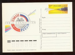 RUSSIA Stationery 1993y Card Mint USSR Denmark Cable Connection - 1992-.... Federación