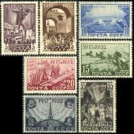 Russia (USSR) 1932 .10 P12¼:11¾ OG _Free Reg. Shipping_ The 15th Anniversary Of October Revolution 1917 - Ongebruikt