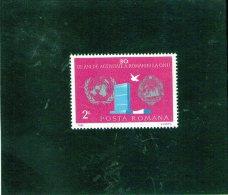 1985 -  30 Anniv. A Roumanie A L O.N.U. Mi 4201 Et Yv 3626 - 1948-.... Republiken