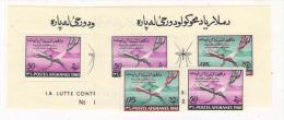 MA130 - AFGANISTAN , Serie 560/561 + BF 14 Dentellato E NON ***  Malaria - Afghanistan