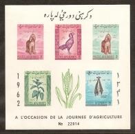 AFGANISTAN 1962 - Yvert #H23 (sin Dentar) - MNH ** - Afghanistan