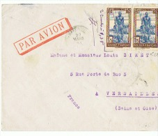 LETTRE  Départ DAKAR AVION Pour  VERSAILLES   FRANCE  1934 - Soudan (1954-...)