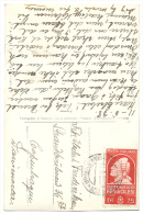 CENTENARIO PERGOLESI 75 C. Rosso Solo Su Cartolina Verso La Danimarca 1938 Ottima Condizione - 1900-44 Victor Emmanuel III.