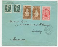 MOSTRA COLONIE 75 C. Rosso Su Busta Verso La Danimarca 1937 Ottima Condizione - 1900-44 Victor Emmanuel III
