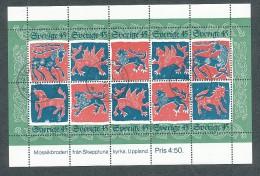 SCHWEDEN Block 6 Weihnachten Mosaikstickereien - Used - Blocks & Sheetlets