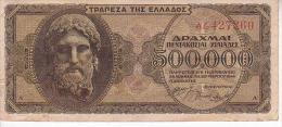 Billet Grec - 500000 Drachmes - Grèce