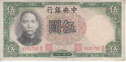 Billet Chinois - Five Yuan - 1936 - Chine