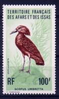 Afar & Issa  Vögel 1975 Mi.-Nr. 138 ** Mnh - Dschibuti (1977-...)