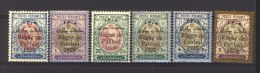 Iran  -  1926  :  Yv  500-06  * - Iran