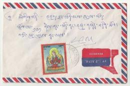 BHUTAN USED COVER - Bhoutan
