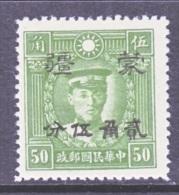 Meng Chiang  2N 90  * - 1941-45 Cina Del Nord