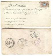 Russia 1873. Krasnoyarsk - Moscow. - 1857-1916 Imperium