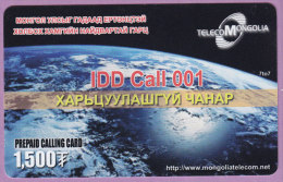 TELECOMONGOLIA  1500  IDD Call 001  -  Survol De La Planète  .  T  B  E - Mongolia