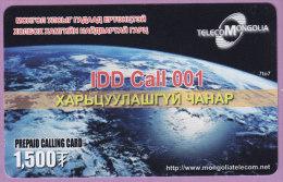 TELECOMONGOLIA  1500  IDD Call 001  -  Survol De La Planète  .  T  B  E