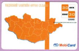 MOBI CARD  -  Carte  De  La  Mongolie  .  B E  Courant