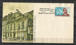 INDIA, 1981, FDC,Heinrich Von Stephan (Founder Of U.P.U.) - 150th Birth Anniversary,  Bangalore Cancellation - India