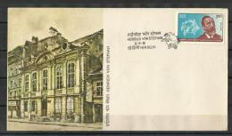 INDIA, 1981, FDC,Heinrich Von Stephan (Founder Of U.P.U.) - 150th Birth Anniversary,  New  Delhi Cancellation - India