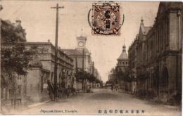 1 PC    Japanese Street Tientsin - China
