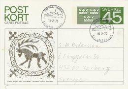 Sweden  Postal Stationery  Posted On Board Europaferjen. Grenaa-Varberg.  A-2051 - Postal Stationery