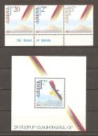 ARMENIA 1992 - Yvert #176/78+H1 - MNH ** - Armenia