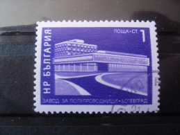 BULGARIE N°1897 Oblitéré - Gebraucht