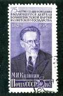 (e3233)  Russia  1950  Used  Mi.1517  (michel €2,00) - 1923-1991 URSS