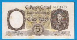 ARGENTINA  -  5 Pesos  Circulado - Argentina
