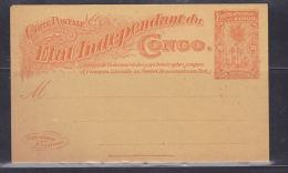 CONGO ETAT INDEPENDANT  CARTE POSTALE  ENTIER POSTAL 10C ORANGE NEUF - Lettres & Documents
