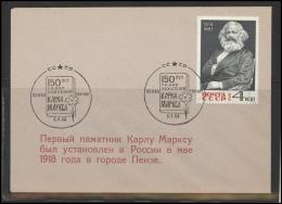 RUSSIA USSR Special Cancellation USSR Se SPEC 2039 Karl MARX - 1923-1991 USSR