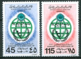 1981 Libia Lega Araba Delle Persone Handicappate Set MNH** R - Libia