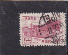H] Timbre Oblitéré Cancelled Stamp Taiwan N° Yvert 201 - 1945-... Republic Of China