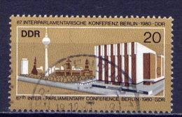 DDR Nr.2542         O Used       (8345) ( Jahr: 1980 ) - DDR