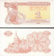 UKRAINE 1 Coupon  X 10 (LOT OF 10 BANKNOTES) **UNC** - Ukraine