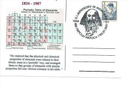 CHEMISTRY, DMITRIY IVANOVICH MENDELEYEV, PERIODIC TABLE OF ELEMENTS, 2X SPECIAL PCS, 2007, ROMANIA - Chemie
