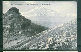 Russie Paysage De Montagne , Cpa Envoyée De Vladicaucase En 1909, Légende En Russe ? - Bcn14 - Russie