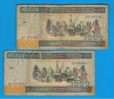 AZERBAIJAN - AZERBAIYAN - 1000  Manat   2001 Roturas  X 2 Billetes Lote - Arzerbaiyán