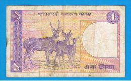 BANGLADESH - 1 Taka  ND  SC  P-6b - Ciervos / Deer Animal Note //// Circulado - Bangladesh