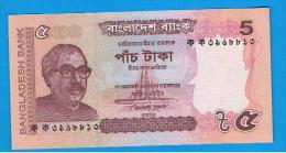BANGLADESH - 5 Taka  2011  SC - Bangladesh