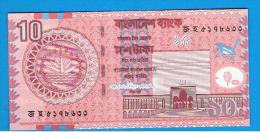 BANGLADESH - 10 Taka 2006 SC  P-39 - Bangladesh