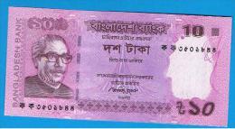 BANGLADESH - 10 Taka 2012 SC - Bangladesh