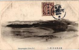 1PC   CHINGWANGTAO   Poststamp  Peking 12 Nov 1912 - China