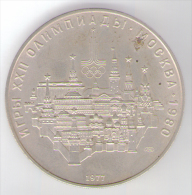RUSSIA 10 ROUBLES 1980 OLYMPICS - Russia