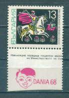 1862b Bulgaria 1968 Philatelic Exhibition DANIA ** MNH Horses, Animals, Heroes  Denmark Danemark Bulgarie Bulgarien - Ongebruikt