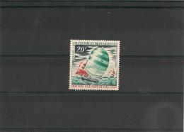 NOUVELLE CALÉDONIE Année 1971 P.A. N°Y/T :120* - Poste Aérienne