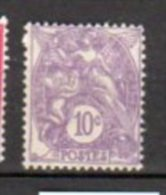 FRANCE      Neuf *     Y. Et T.   N° 233      Cote: 4,60 Euros - 1900-29 Blanc