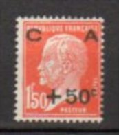FRANCE      Neuf *     Y. Et T.   N° 248      Cote: 18,00 Euros - France