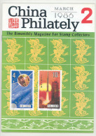 China Philately Magazine Nr. 2 March 1986 - Non Classés