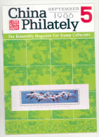 China Philately Magazine Nr. 5 September 1986 - Timbres