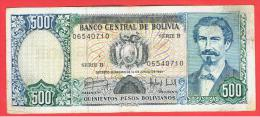 BOLIVIA - 500 Pesos Bolivianos 1981  P-166 Serie B - Bolivia